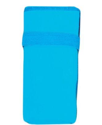 Serviette sport microfibre PA 573 - Tropical Blue